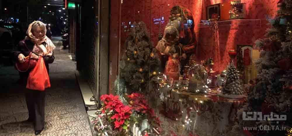 سال جدید میلادی در ایران