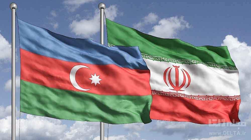 مرزهای جمهوری اذربایجان و ایران