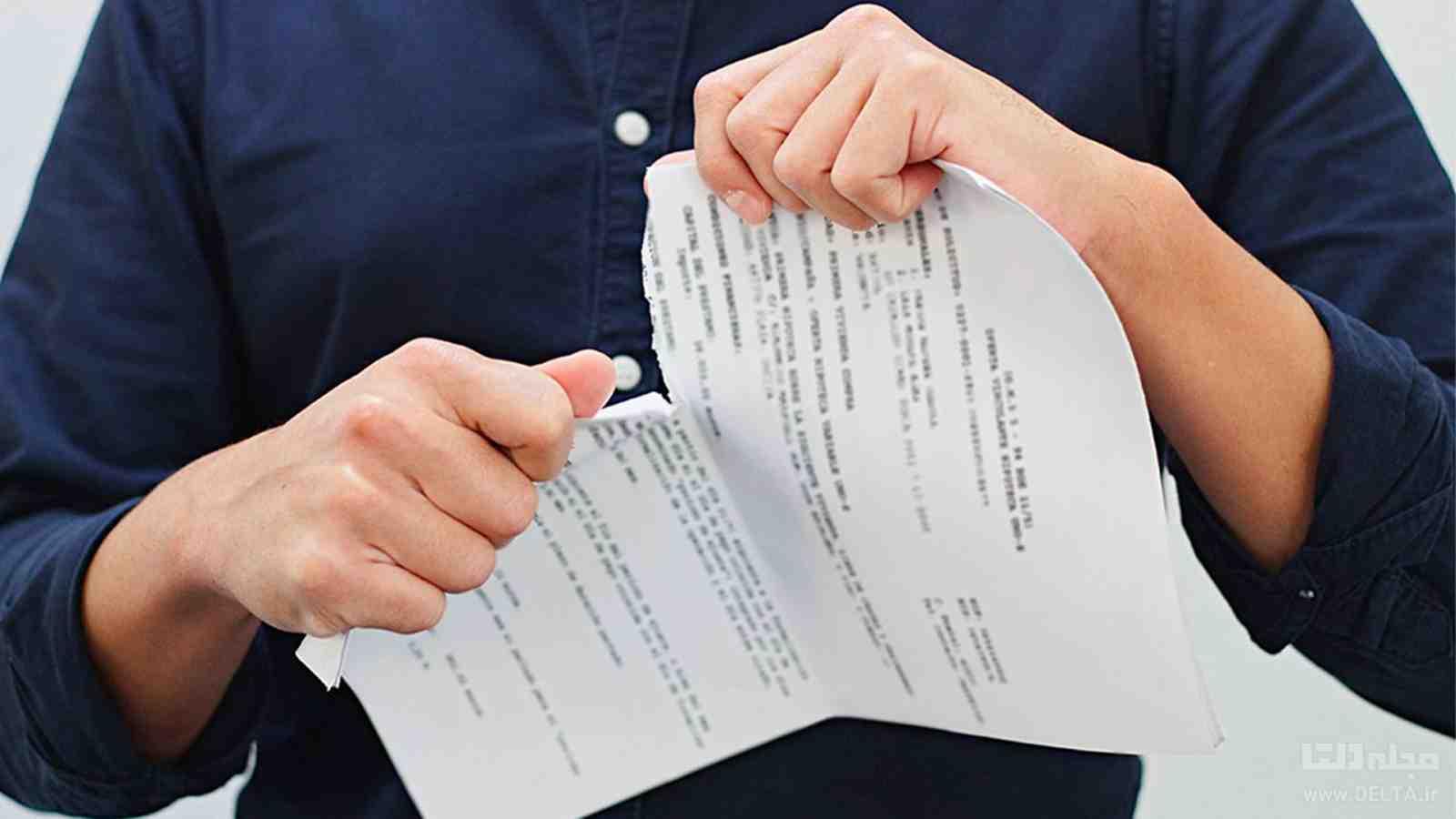 قرارداد مسکن