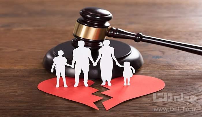 مشاوره پیش از طلاق