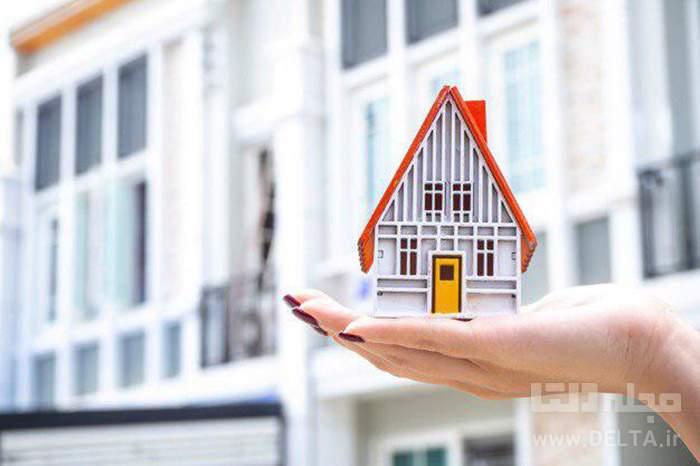 شرایط پرداخت پول خرید خانه