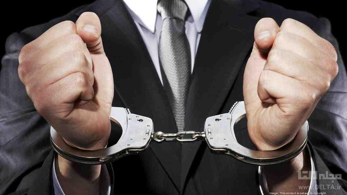 مجازات جرم اختلاس
