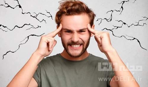 درمان-استرس-و-اضطراب