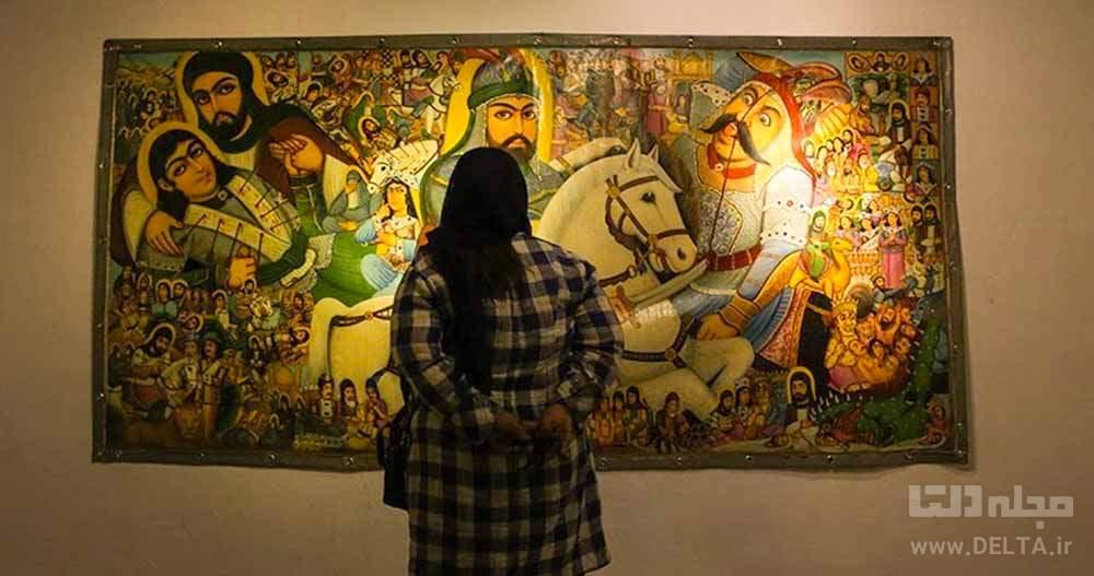 نگارگری موزه عباسی تهران