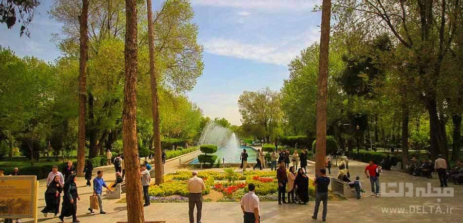 باغ تاریخی اصفهان