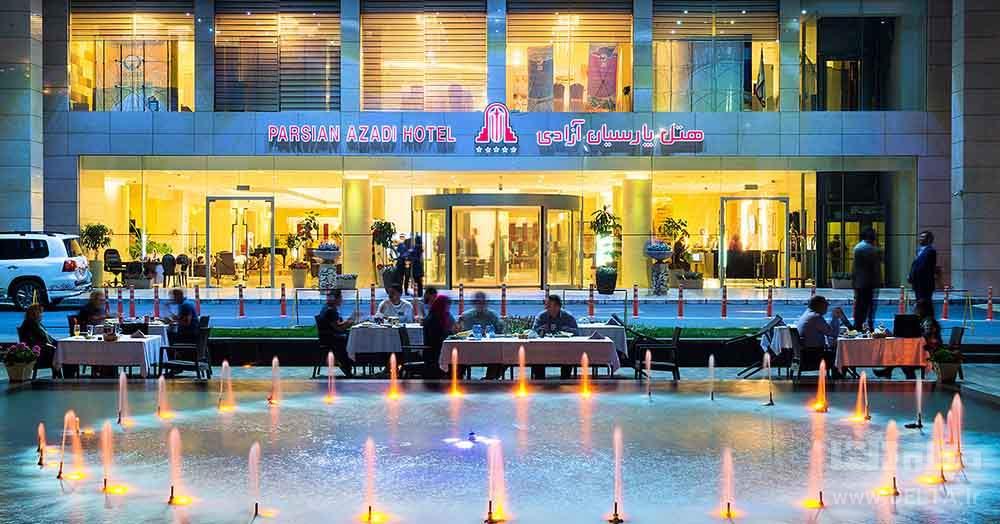 ورودی اصلی هتل پارسیان
