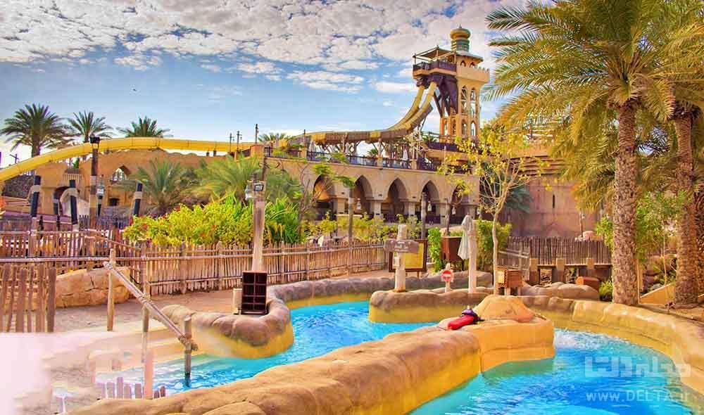 پارک آبی دبی wild wadi