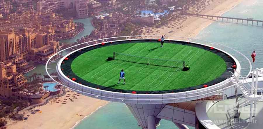 زمین تنیس هتل عرب جمیرا دبی