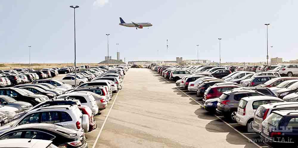 پارکینگ فرودگاه امام
