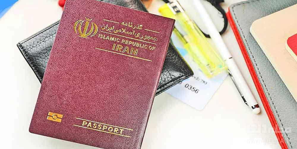سفر با پاسپورت