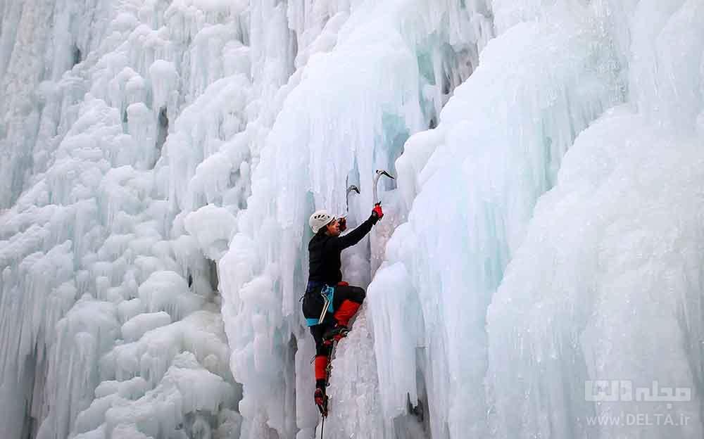 مدرسه بین المللی یخ نوردی میگون