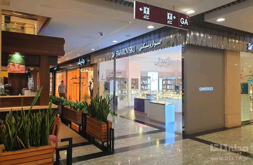 آدرس مرکز خرید پلادیوم تهران با مترو