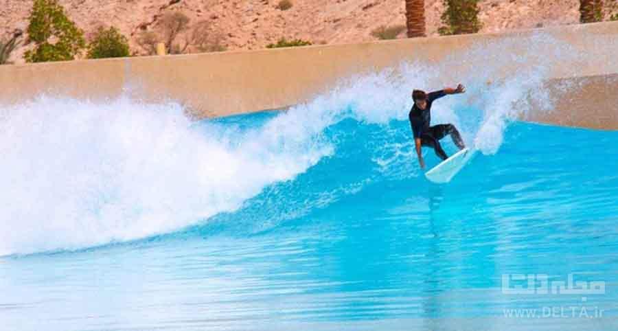Wave pool وایلد وادی