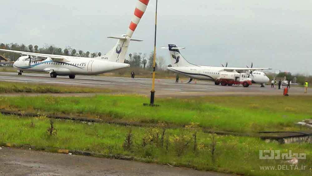 هواپیماهای پروازهای داخلی