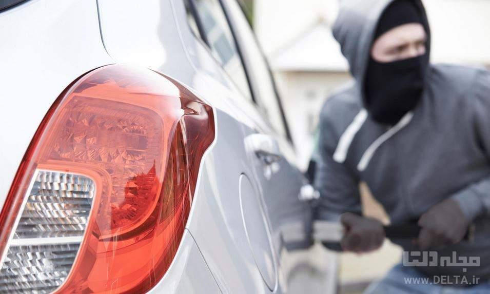 جرم سرقت خودرو