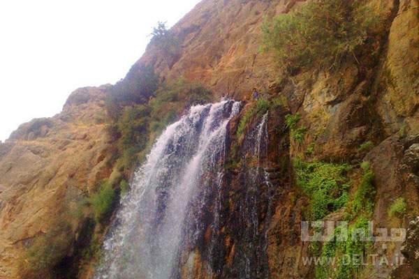 آبشار گور داغ