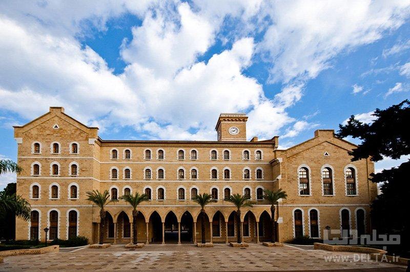 دانشگاه آمریکایی دیدنی های بیروت