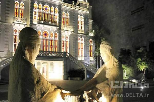 دیدنی های بیروت موزه سرسق