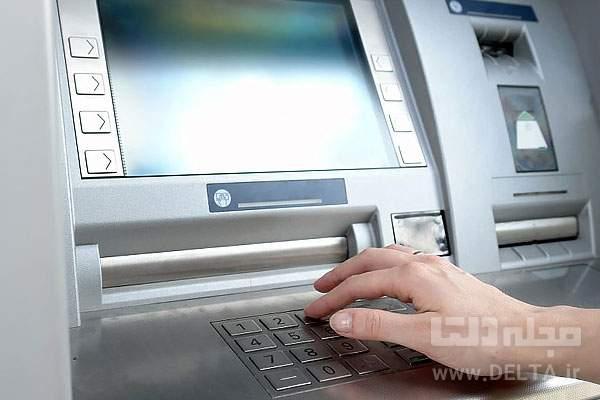 پیگیری سرقت کارت بانکی