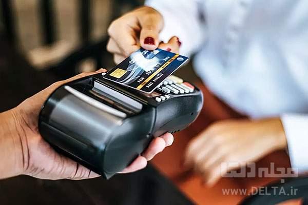 سرقت از کارت بانکی