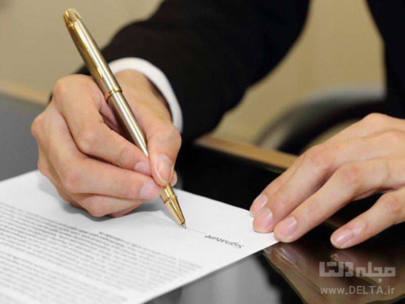 تنظیم وکالت نامه