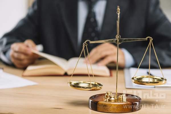 مجازات کلاهبرداری و جعل