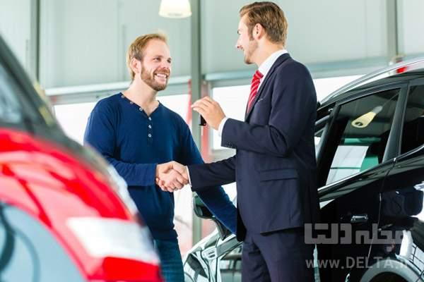 کلاهبرداری معامله خودرو
