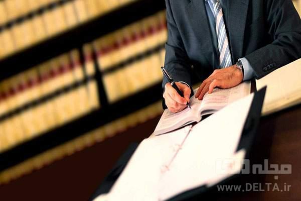 شکایت از وکیل متخلف