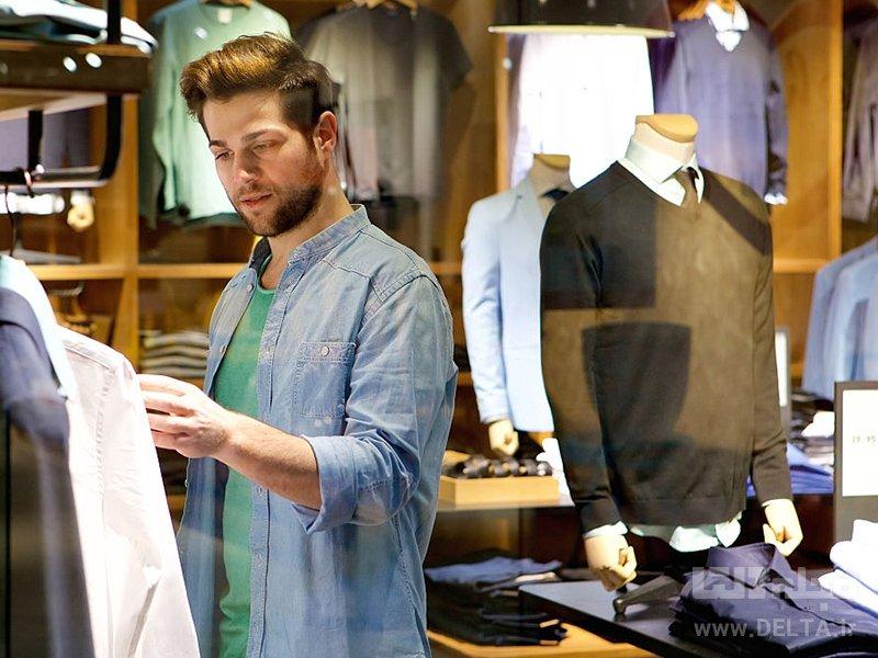 چگونه لباس باکیفیت بخریم
