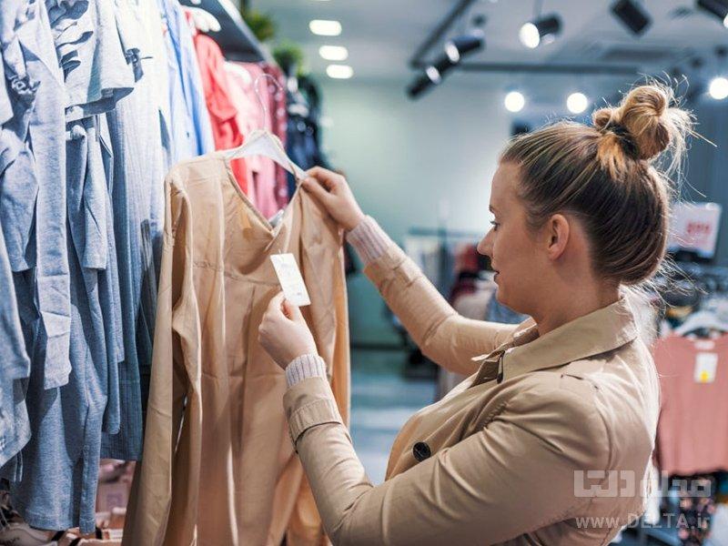 تشخیص کیفیت لباس