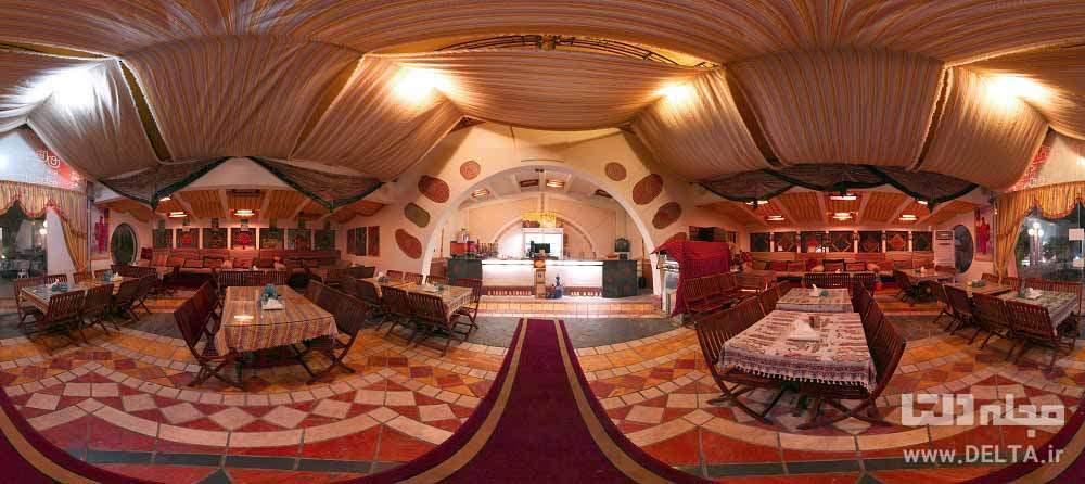 رستوران نارنجستان ایزد شهر مازندران