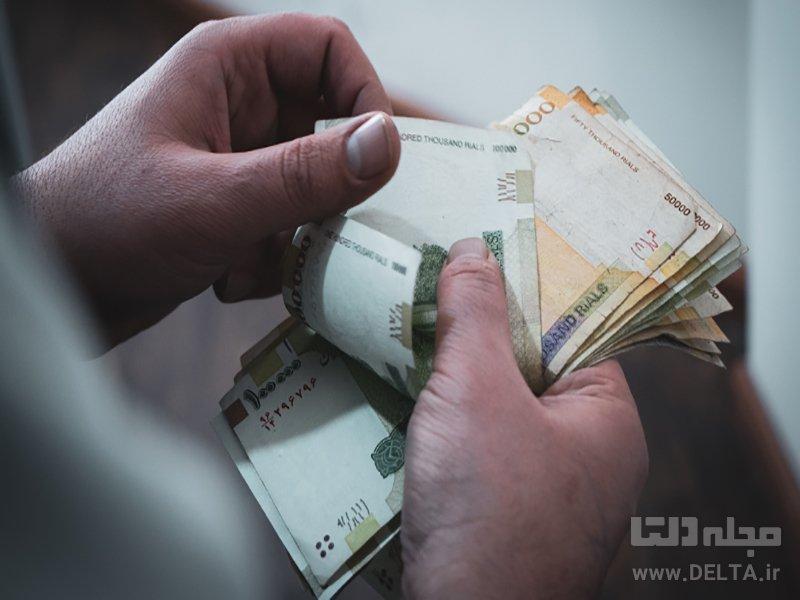 موارد معاف از مالیات حقوق