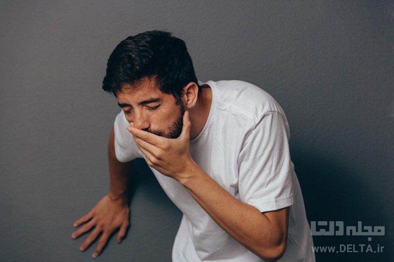 درمان حالت تهوع مسمومیت
