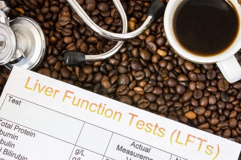 مصرف قهوه و کبد