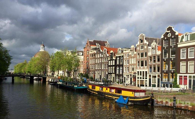 ديدني هاي آمستردام