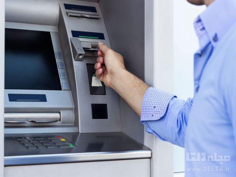 پیگیری مبلغ کارت به کارت شده