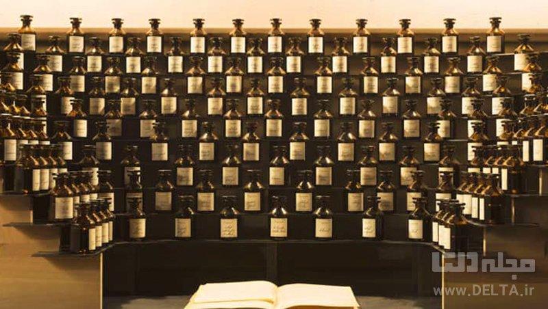 موزه عطر فراگونار، پاریس