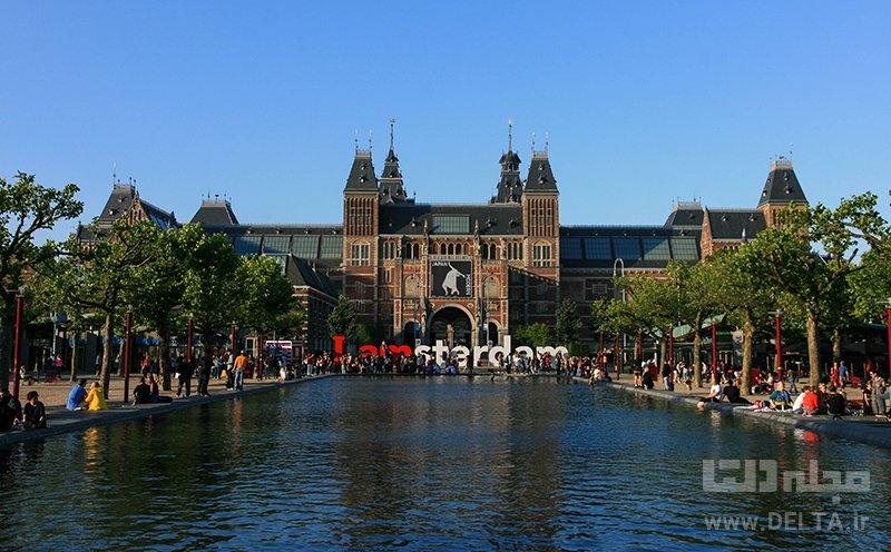 موزه ملي هلند