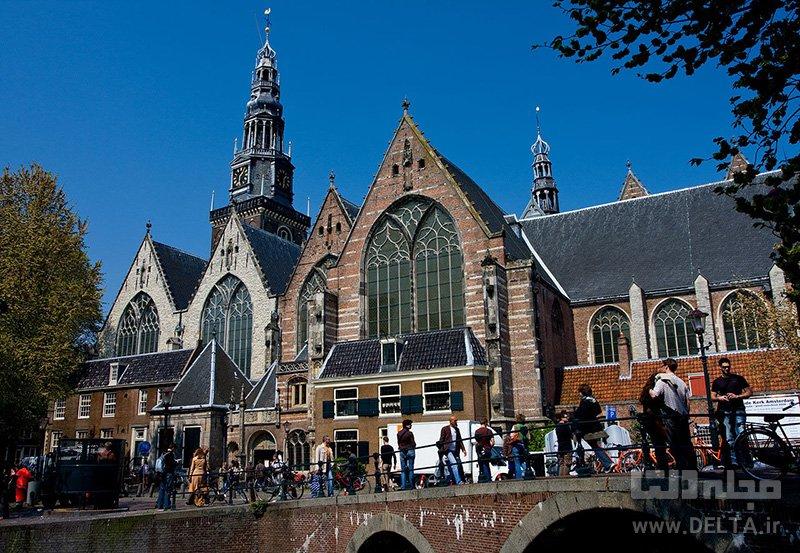 کلیسای قدیمی دیدنی های آمستردام