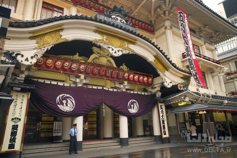 تئاتر کابوکی-زا