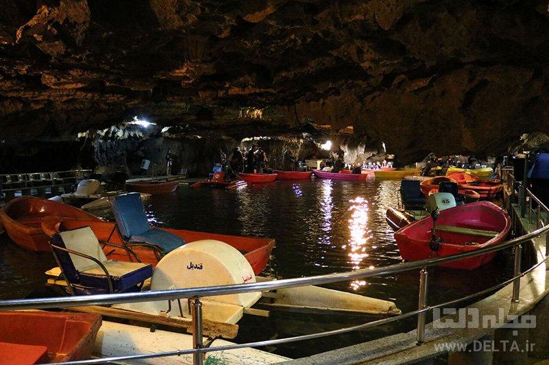 غار همدان