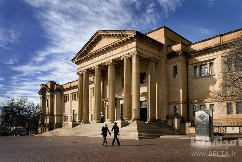 موزه هنر ولز جدید جنوبی جاذبههای سیدنی