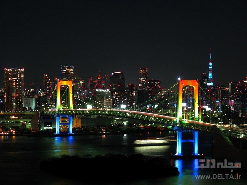 پل رنگین کمان جاذبه های گردشگری توکیو