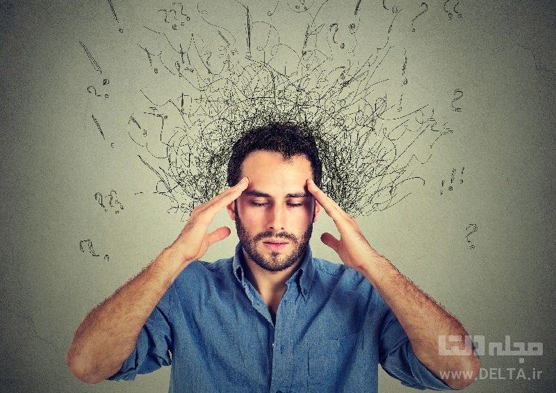 تسکین اضطراب و تشویش
