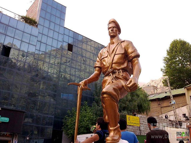مجسمه دربند تهران