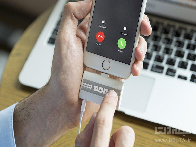 مجازات شنود تلفن همراه