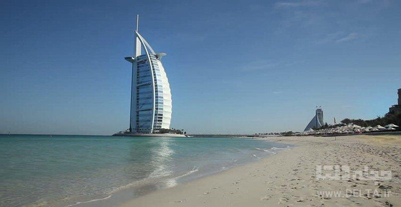 Al Sufouh Beach سواحل دبی