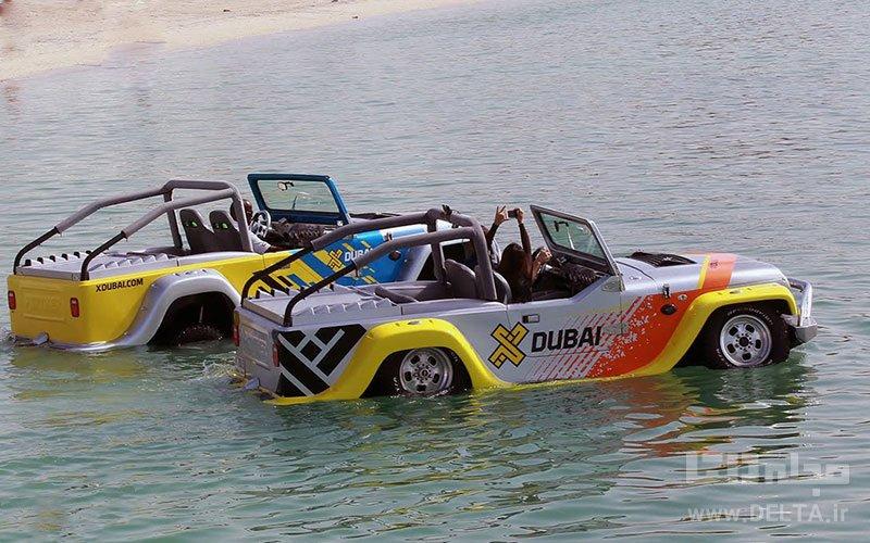 ماشین سواری بر روی آب دبی