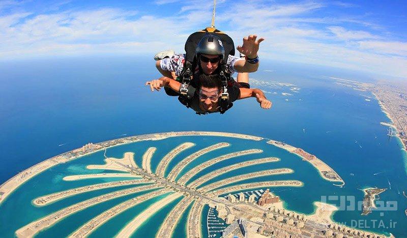 پرواز با اسکای دایوینگ تفریحات لاکچری دبی