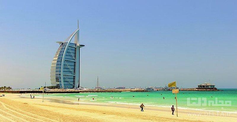 Umm Suqeim Beach سواحل دبی